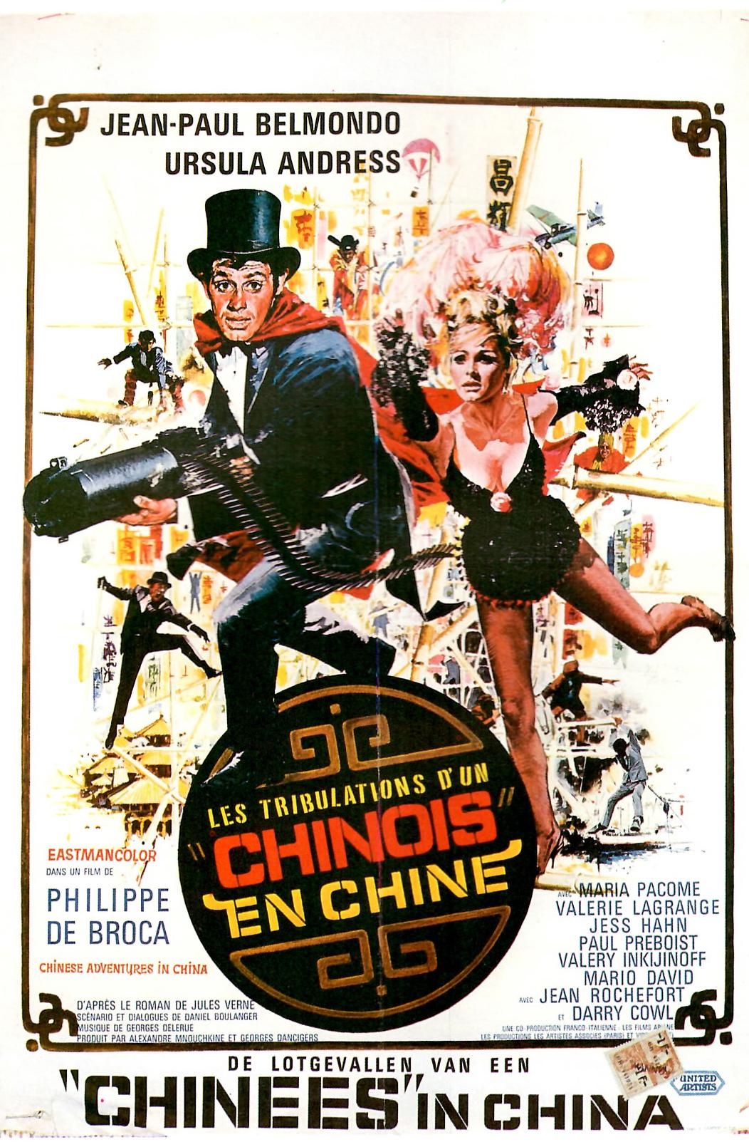 Affiche du film Les tribulations d'un chinois en Chine de Philippe de Broca avec Jean-Paul Belmondo et Ursula Andress