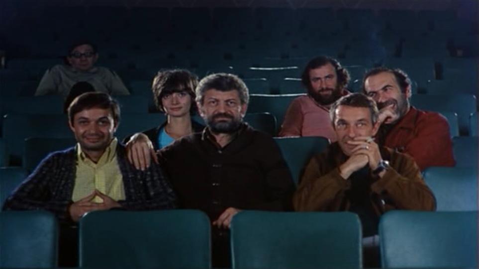 cinema de papa